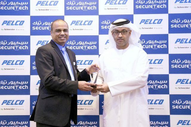 Strategic Alliance Partner Award from PELCO