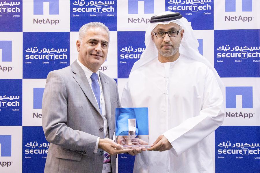 22.CCTV-Partner-of-the-year-award-from-NetApp-
