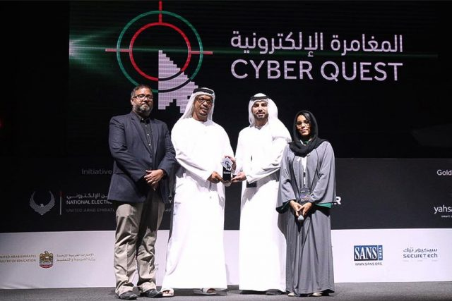 CYBER QUEST 2017 Sponsored by SecureTech