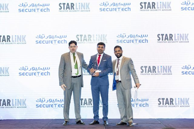 Star Link Award