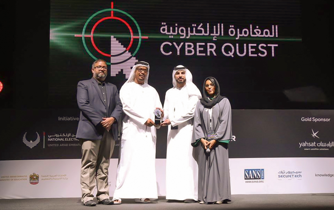 70.SecureTech receiving appreciation from Cyber Quest 2017