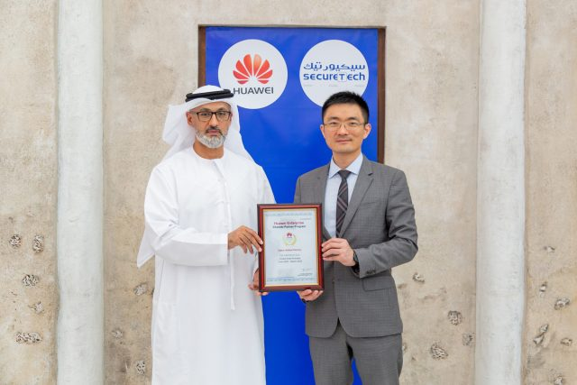 SecureTech the Value Added Partner Huawei